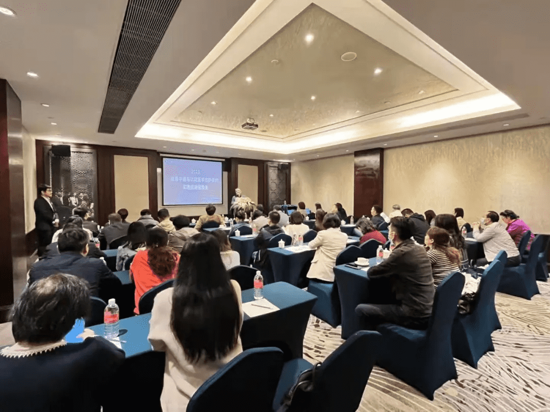 圆满召开 | 2021健康中国与功能医学在静安的实践应用报告会